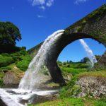 水の出る橋:通潤橋